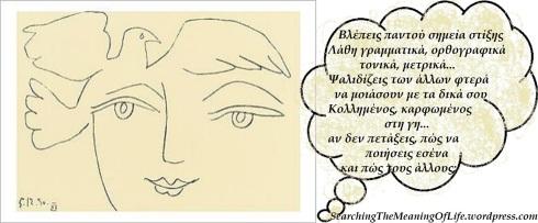 poet;