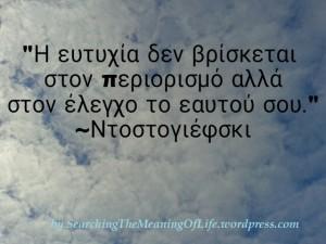 sky_Dostoyefsky