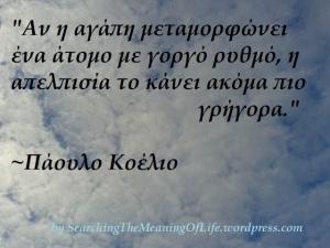 sky_Choelo