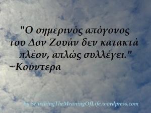 sky_Kountera