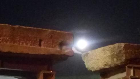 moon_arhaia.jpg