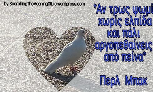 Hope_peina_Back.jpg